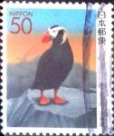 Sellos de Asia - Japón -  Scott#Z339 Intercambio 0,50 usd  50 y. 1999