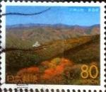 Stamps Japan -  Scott#Z352 Intercambio 0,75 usd  80 y. 1999