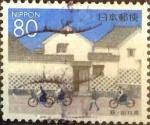 Sellos de Asia - Japón -  Scott#Z366 Intercambio 0,75 usd  80 y. 1999