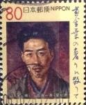 Sellos de Asia - Japón -  Scott#Z364 Intercambio 0,75 usd  80 y. 1999