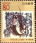 Sellos de Asia - Japón -  Scott#Z365 Intercambio 0,75 usd  80 y. 1999