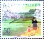 Sellos de Asia - Japón -  Scott#Z380 Intercambio 0,50 usd  50 y. 2000