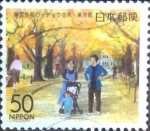 Stamps of the world : Japan :  Scott#Z382 Intercambio 0,50 usd  50 y. 2000