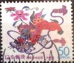 Stamps Japan -  Scott#Z395 Intercambio 0,50 usd  50 y. 2000