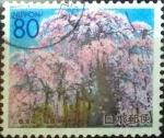 Sellos de Asia - Japón -  Scott#Z398 Intercambio 0,75 usd  80 y. 2000