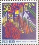 Sellos de Asia - Japón -  Scott#Z418 Intercambio 0,50 usd  50 y. 2000