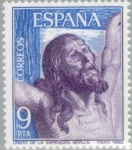 Stamps Europe - Spain -  TURISMO - 1982 Cristo de la expiración (Sevilla)