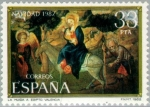 Stamps Europe - Spain -  NAVIDAD - 1982 La huida a Egipto (Valencia)