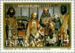 Stamps Spain -  NAVIDAD - 1982 Adoración de los Reyes (Covarrubias-Burgos)