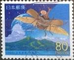 Sellos de Asia - Japón -  Scott#Z474 Intercambio 0,75 usd  80 y. 2001