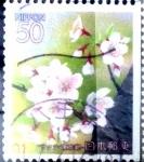 Sellos de Asia - Japón -  Scott#Z486 Intercambio 0,50 usd  50 y. 2001