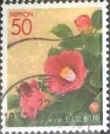 Sellos de Asia - Japón -  Scott#Z490 Intercambio 0,50 usd  50 y. 2001