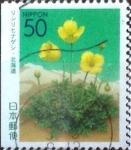 Sellos de Asia - Japón -  Scott#Z498 Intercambio 0,50 usd  50 y. 2001