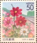 Sellos de Asia - Japón -  Scott#Z585 Intercambio 0,60 usd  50 y. 2003