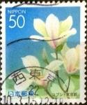 Sellos de Asia - Japón -  Scott#Z632 Intercambio 0,65 usd  50 y. 2004
