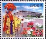 Sellos de Asia - Japón -  Scott#Z653 Intercambio 0,65 usd  50 y. 2005