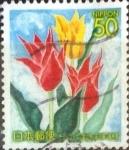 Stamps Japan -  Scott#Z658 Intercambio 0,65 usd  50 y. 2005