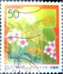 Sellos de Asia - Japón -  Scott#Z713 Intercambio 0,60 usd  50 y. 2006
