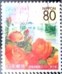 Sellos de Asia - Japón -  Scott#Z763 Intercambio 1,00 usd  80 y. 2006