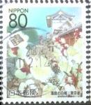 Sellos de Asia - Japón -  Scott#Z765 Intercambio 1,00 usd  80 y. 2006