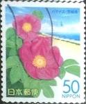 Sellos de Asia - Japón -  Scott#Z782 Intercambio 0,60 usd  50 y. 2007