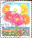 Sellos de Asia - Japón -  Scott#Z785 Intercambio 0,60 usd  50 y. 2007