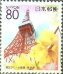 Sellos de Asia - Japón -  Scott#Z812 Intercambio 1,00 usd  80 y. 2007