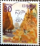 Sellos de Asia - Japón -  Scott#Z814 Intercambio 1,00 usd  80 y. 2007