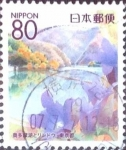 de Asia - Japón -  Scott#Z815 Intercambio 1,00 usd  80 y. 2007