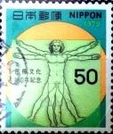 de Asia - Japón -  Scott#1355 Intercambio 0,20 usd  50 y. 1979