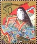 de Asia - Japón -  Scott#3042 Intercambio 0,45 usd  50 y. 2008
