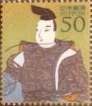 de Asia - Japón -  Scott#3043 Intercambio 0,45 usd  50 y. 2008
