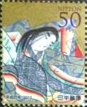 Sellos de Asia - Japón -  Scott#3250 Intercambio 0,50 usd  50 y. 2010