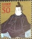 Sellos de Asia - Japón -  Scott#3456 Intercambio 0,50 usd  50 y. 2012