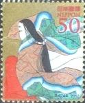 Sellos de Asia - Japón -  Scott#3458 Intercambio 0,50 usd  50 y. 2012