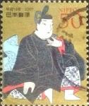 Stamps Japan -  Scott#2991 Intercambio 0,60 usd  50 y. 2007