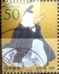 Stamps : Asia : Japan :  Scott#2962c fjjf Intercambio 0,65 usd  50 y. 2006