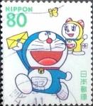 sello : Asia : Japón : Scott#2565 Intercambio 0,40 usd  80 y. 1997