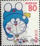 Sellos de Asia - Japón -  Scott#2566 Intercambio nf3b 0,40 usd  80 y. 1997