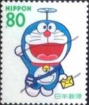 Sellos de Asia - Japón -  Scott#2567 Intercambio 0,40 usd  80 y. 1997