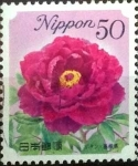 Stamps Japan -  Scott#3207 Intercambio 0,50 usd  50 y. 2010