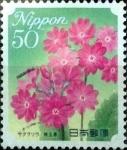 Sellos de Asia - Japón -  Scott#3307 Intercambio 0,50 usd  50 y. 2011