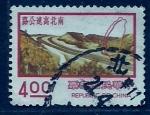 Stamps China -  Autovia