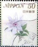 Sellos de Asia - Japón -  Scott#3536 ntercambio 0,50 usd  50 y. 2013