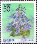 sellos de Asia - Japón -  Scott#Z615 ntercambio 0,65 usd  50 y. 2004