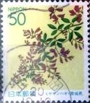 Sellos de Asia - Japón -  Scott#Z616 ntercambio 0,65 usd  50 y. 2004