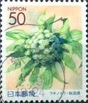 Stamps Japan -  Scott#Z617 ntercambio 0,65 usd  50 y. 2004