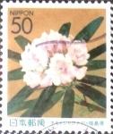 Sellos de Asia - Japón -  Scott#Z619 ntercambio 0,65 usd  50 y. 2004