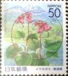 Sellos de Asia - Japón -  Scott#Z548 ntercambio 0,50 usd  50 y. 2002