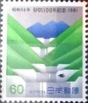 Sellos de Asia - Japón -  Scott#1457 intercambio 0,20 usd  60 y. 1981